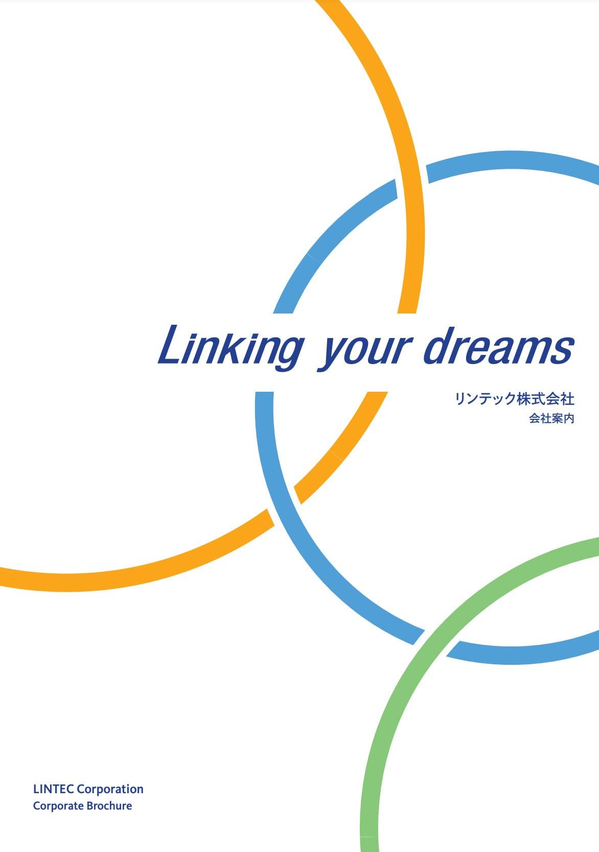 corporate-brochure-cover